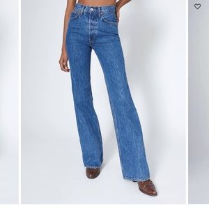 ShopReDone 70's Ultra Highrise bell bottom jeans
